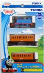 Tomix 93810: N Scale Thomas with Annie & Clarabel (3-piece set)